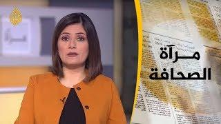 📰 مرآة الصحافة الثانية 23/7/2019