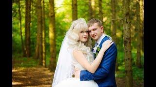 Самая красивая свадьба Смоленска Максим и Анастасия