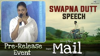 Swapna Dutt Speech @ Mail Pre Release Event | Priyadarshi | Uday Gurrala | Premieres Jan 12 on Aha