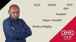 مالفرق بين شاشات LCD و OLED و Retina