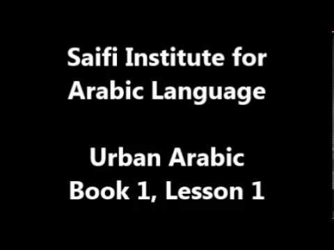 Urban Arabic Audio - Lesson 1