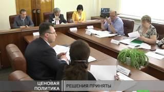 Новости МТМ - Запорожье дорожает проезд и обучение в школах  - 23.05.2014