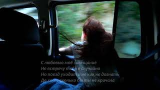 Джиос ft. IVARTO – te amo (Lyrics)