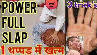 How to make Slap strong tutorial in hindi   slap strong martial arts training   FKG