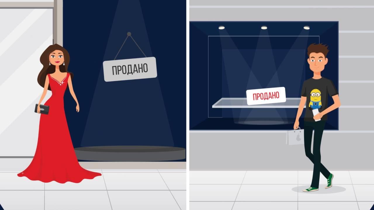 Идеи бизнеса видео ролики лучшие бизнес идеи 2018 года