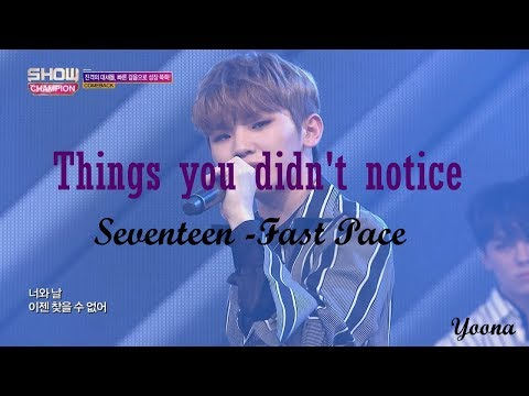 THINGS YOU DIDN'T NOTICE: Seventeen - Fast Pace