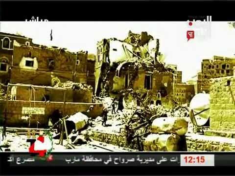 yemen today ( stop bombing yemen)
