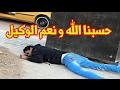 عاجل هكذا قتل زوج الشابة وردة شارلومانتي محمد الحري Cheba Warda Charlomanti 2017#