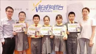 Publication Date: 2018-10-25 | Video Title: 29  過故人莊  葛量洪校友會黃埔學校