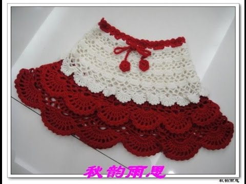 Crochet Patterns For Free Crochet Skirts For Babies 1189 Youtube