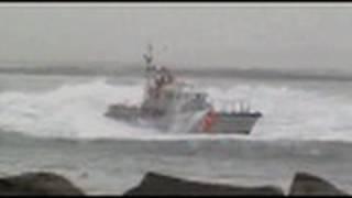 Coast Guard hazardous seas...Humboldt Bay