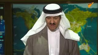 Saudi Prince Sultan bin Salman Holds Presser in Russia's Korolyov Space Centre