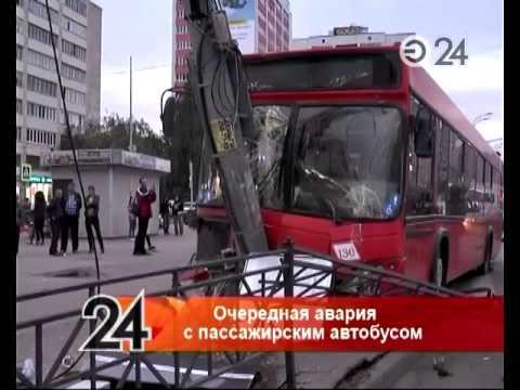 Авария с участием красного автобуса произошла в Казани