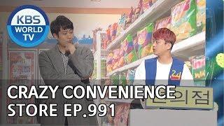 Crazy Convenience Store | 진상점 [Gag Concert / 2019.03.23]