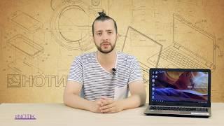 Экспресс обзор ноутбука ASUS X540LJ XX569T