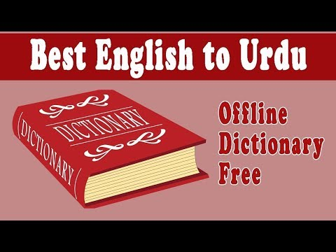 Best English To Urdu Hindi Arabic Offline Dictionary For Android Mobile Phone Smartphone Tablet 2019