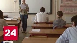 видео Почему отменили астрономию в школе?