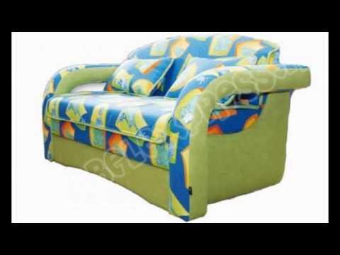 Диван кровать кресло москва