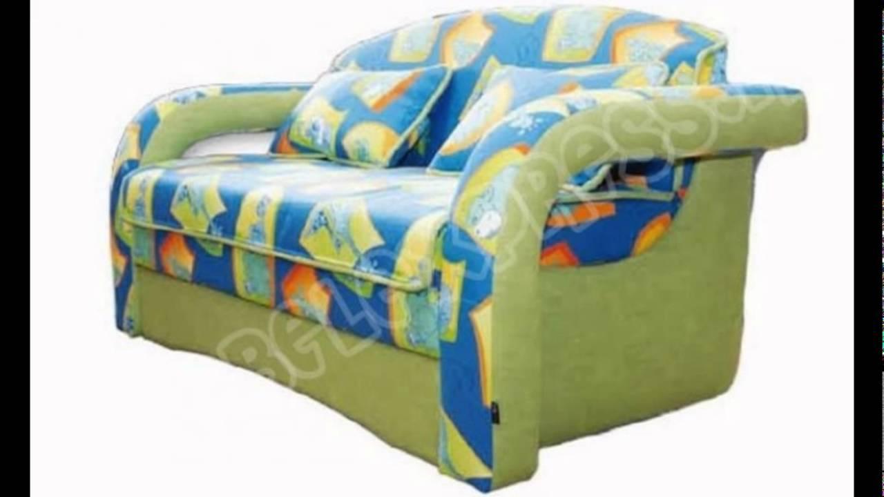 Кресло кровать купить санкт петербург - YouTube
