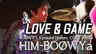 『LOVE&GAME』演奏動画 BOØWY/氷室京介 コピーバンド HIM-BOØWYa(ヒム...