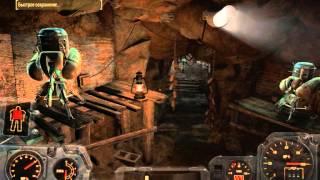 Fallout 4 Судьба Верджила
