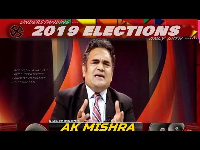 2019 ELECTIONS LIVE ANALYSIS BY AK MISHRA @ stay tuned