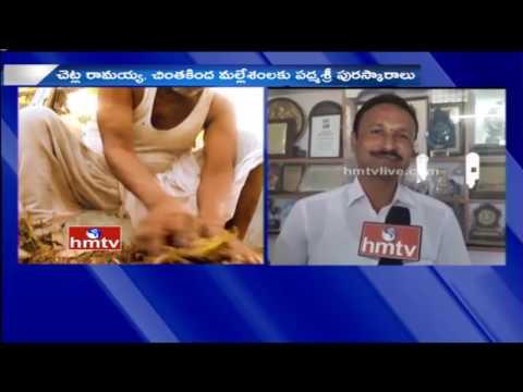 Chintakindi Mallesham Exclusive Interview   Mallesham Gets Padma Shri Award 2017   HMTV