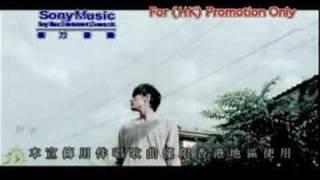 Jay Chou 周杰伦 - Qi Li Xiang 七里香
