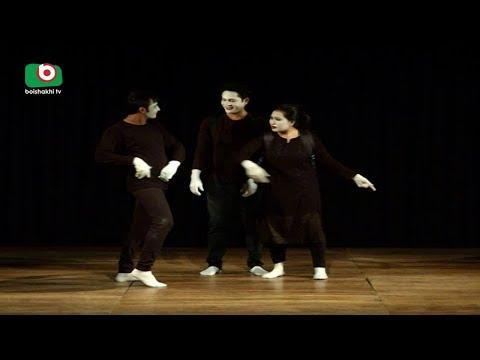 শিল্পকলায় মূকাভিনয়ের প্রদর্শনী করলো মাইম আর্ট | Maim Art | Entertainment News | Laboni | 07Aug18