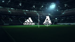 LOKO adidas Новая форма сезона 20 21