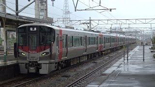 【4K】JR山陽本線 普通列車227系電車 ヒロA32編成+ヒロS02編成+ヒロA28編成 糸崎駅到着