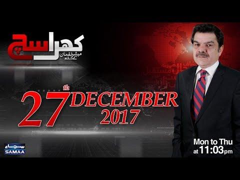 Khara Sach - SAMAA TV - 27 Dec 2017