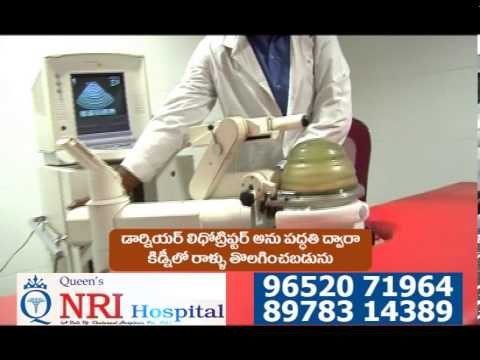 QUEENS NRI HOSPITAL VISAKHAPATNAM