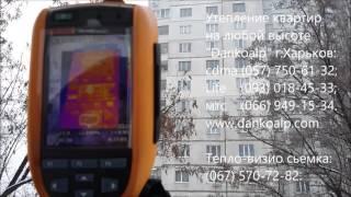 Утепление 16-ти этажного панельного дома, Харьков. Dankoalp. 100 и 50 мм. пенопласт.(, 2016-02-01T10:05:34.000Z)
