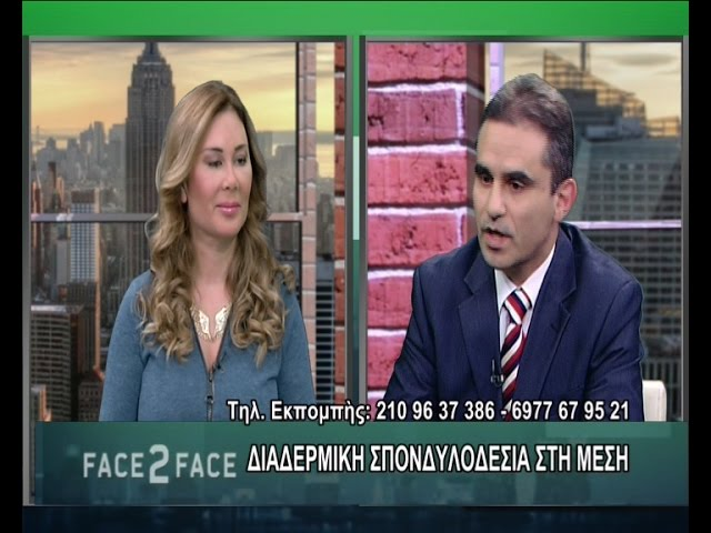 FACE TO FACE TV SHOW 307