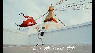 Neetesh J Kunwar- Maya Sasto (Music Video | Lyrical)