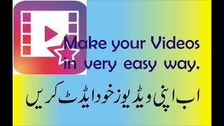 Easy Video Maker full free 100% Working.