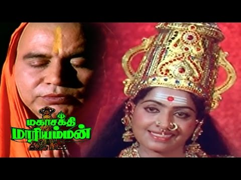 Tamil Devotional Cinema Maha Sakthi Mariamman Full Movie