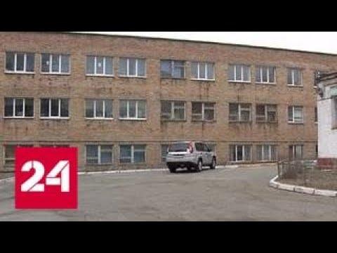 Власти Владивостока могут снова открыть школу в микрорайоне Дальхимпром - Россия 24