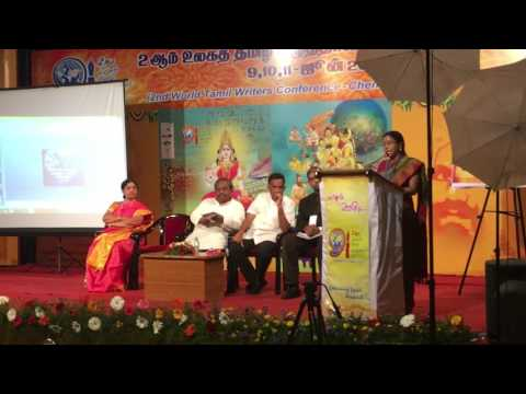 2nd World Tamil Writers conference ,Chennai
