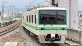 【響くvvvf!】仙台市営地下鉄南北線1000N系(三菱IGBT)発車・到着シーン集