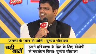 #IndiaKaDNA: JJP made an alliance with BJP in the interest of Haryana says Dushyant Chautala