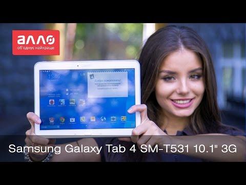 Видео-обзор планшета Samsung Galaxy Tab 4 10.1 3G