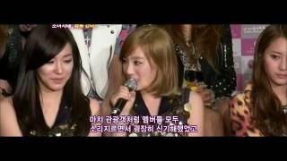 snsd girls generation taeyeon cut running man 소녀시대 Girls' Gener...