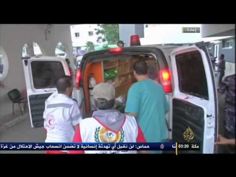 وثائقي الجزيرة - مجزرة الشجاعية - غزة - فلسطين Shojae'ya Massacre - Gaza