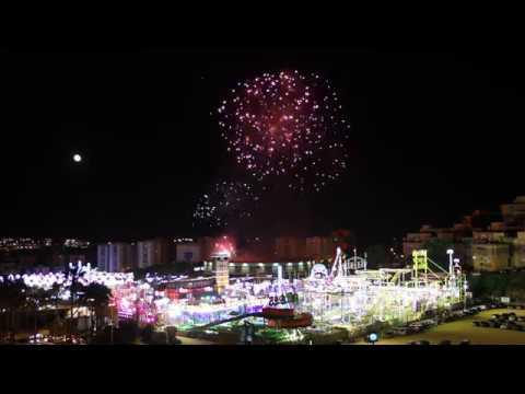 Los fuegos artificiales ponen fin a la Feria Real 2018