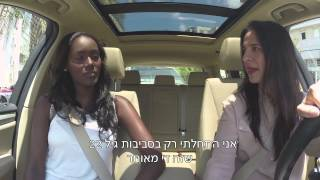 בדרך של שירה: ראיון עם טהוניה רובל