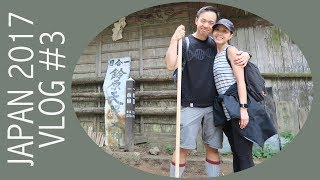 Japan 2017 Vlog - Mount Fuji Hike (first half)