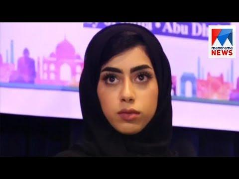 Indian embassy honours Emirati woman who saved drivers life   Manorama News