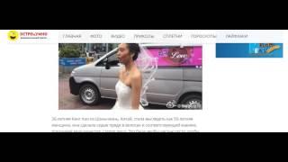 Жених отменяет свадьбу после того, как видит свою невесту, которая выглядит как старуха
